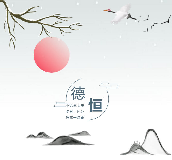 """交流丨凛冬的""""法律之春"""",2000份合同上的企业法律""""体检报告""""!"""